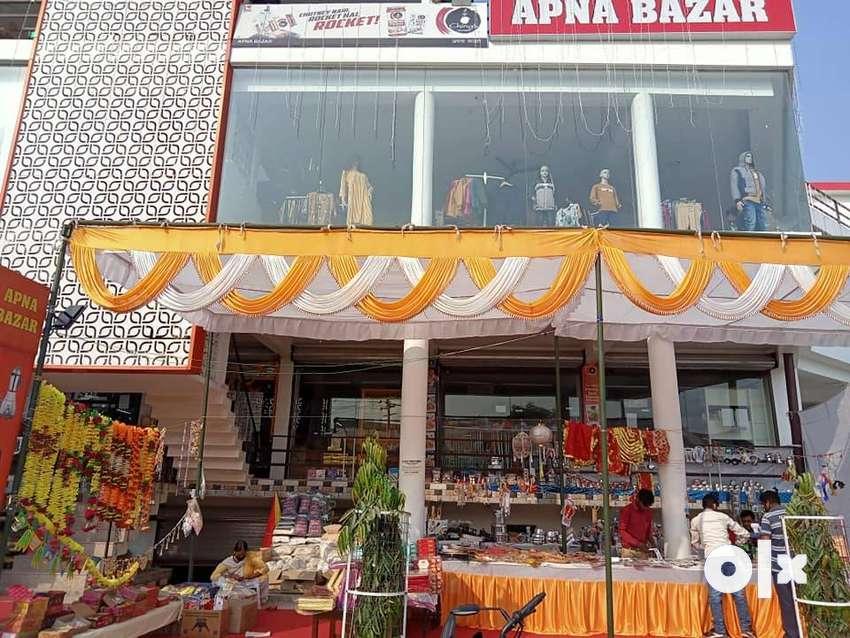 Apna Bazar मॉल के फ़ूड कोर्ट में रेस्टोरेंट या फ़ूड ट्रक   खोलने के लिए 0