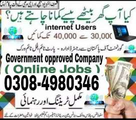online Job for advertisement(boys and girls)