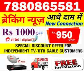 AIRTEL DIGITAL TV SETTOPBOX SALE @Rs950 only-TATASKY TATA SKY DISH D2H
