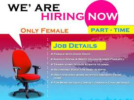Part time job for female Work From Home