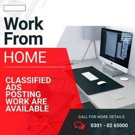 ##  DATA ENTRY (SIMPLE TYPING) WORK AT HOME ##