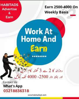 Data entry earnings for everyone