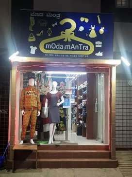 Fully Furnished Clothing Outlet for Sale / Rent