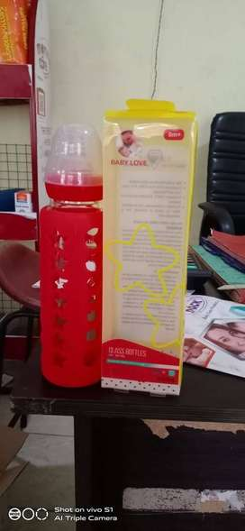 Borosil feeder for kids and babies