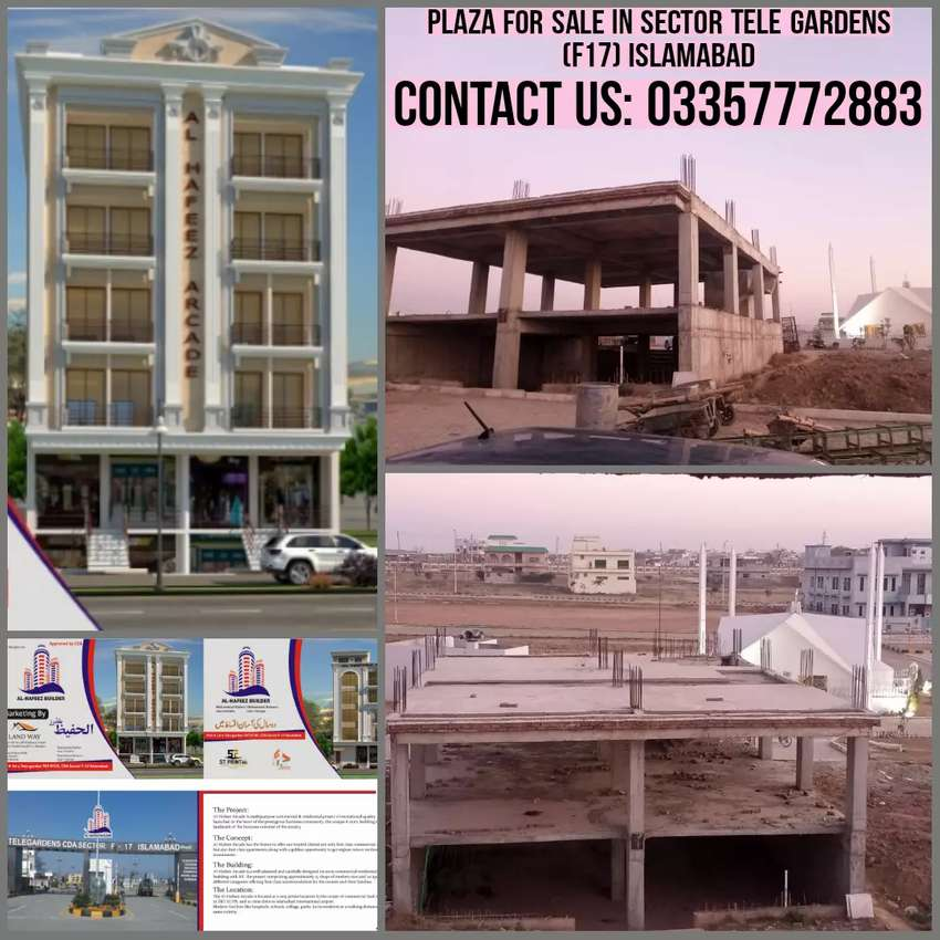 Plaza For sale in sector Tele Gardens (F17) Islamabad