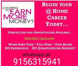 Simple ad posting jobs