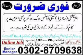 Jobs available students/teachers(part timefull time,home base)Online
