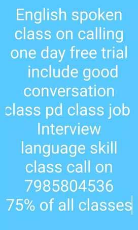 English spoken class on calling