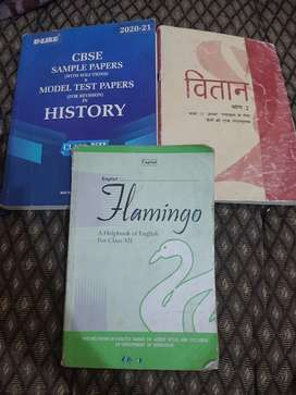 12th book sample paper and ncrt book