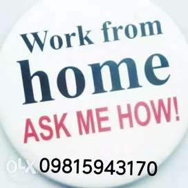 Part time work for newly married