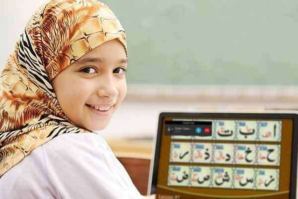 Online Need Female Hafiza For Holly Islamic Study