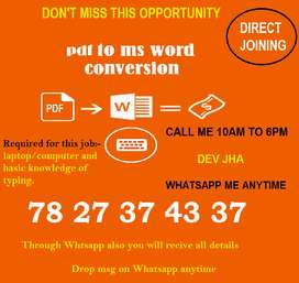 Just apply via online process. Simple Typing Job. Need Typist for job