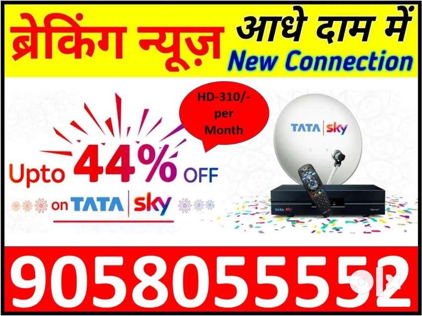 New Diwali damka Tata sky HD best quality DTH All india service airtel