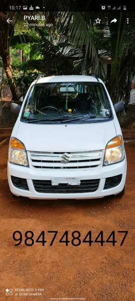Low km,  well maintained neat vehicle. All papers in 1 st owner name