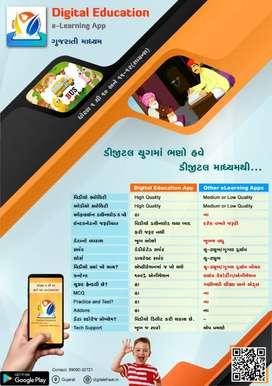 Digital Education App