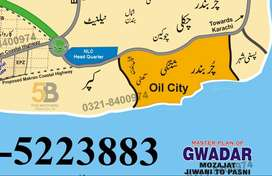 Commercial Land for sale in Mouza Kappar