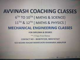 Avinash coaching classes