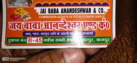 Jai baba anandeshwar & company