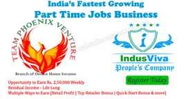 Indus Viva Health and Science Pvt.Ltd