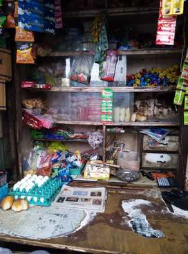 Stall shop only interested people call or SMS me another doesn't call