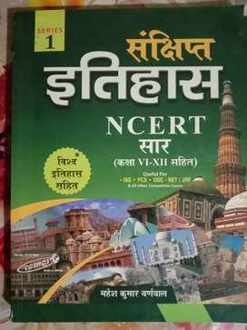 Sankshipt Etihas ( History ) NCERT Sar Class VI-XII By Mahesh Burnwal