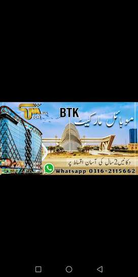 Shops For Sale In Tech Mall Bahria Town