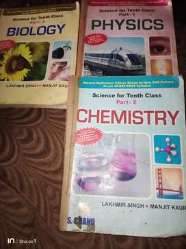(LAKHMIR SINGH .MANJIT KAUR ) Class9th science books