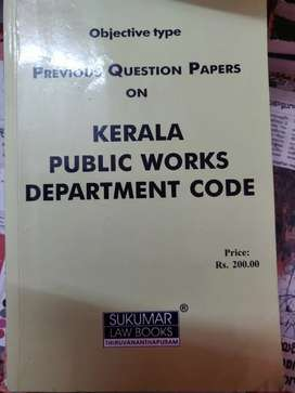 Department test book