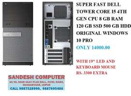SUPER FAST DELL TOWER CORE I5 4TH GEN CPU 8 GB RAM 120 GB SSD 500GBHDD