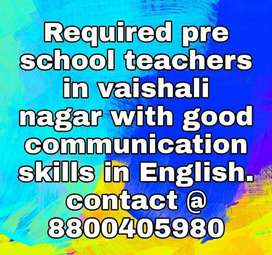 urgently requirement of female teacher