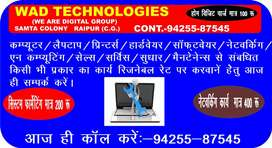Computer/Laptop Hw/Sw support Rs.100 only