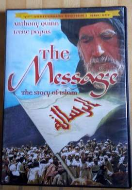 VCD the messenger