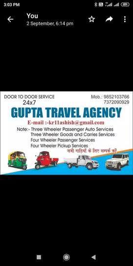 Gupta carrier travel agency
