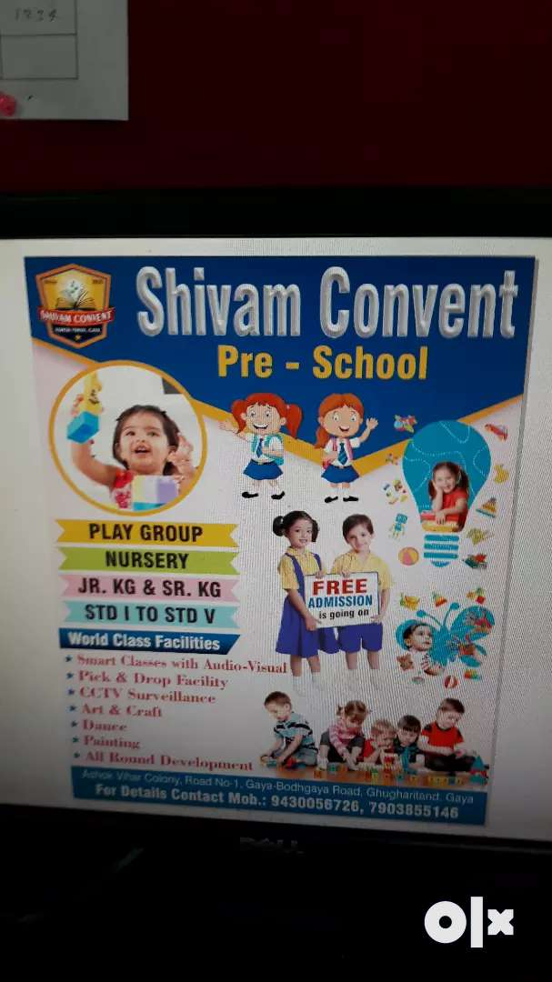 For class play group to 5th class. 0