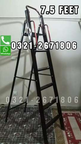 METAL 7.5 FT  HEIGHT  LADDER