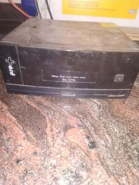 Ups with old battery