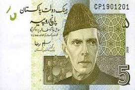 Rs 5 Note for sale