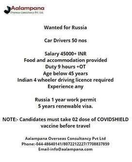 ਵਿਦੇਸ਼ੀ CAR DRIVERS WANTED