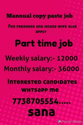 Fresher house wife welcome good opportunity home based job