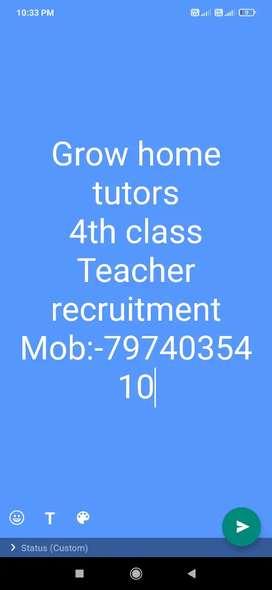 Teacher recruitment 4th class