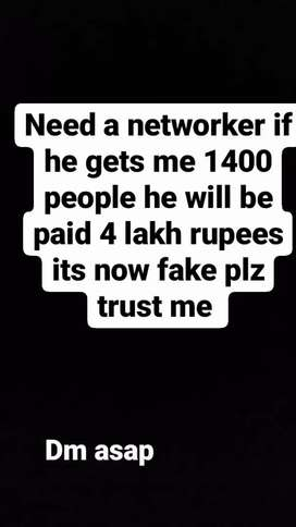 Need a networker