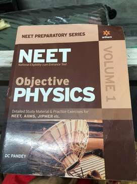 Neet physics book volume 1 ,2