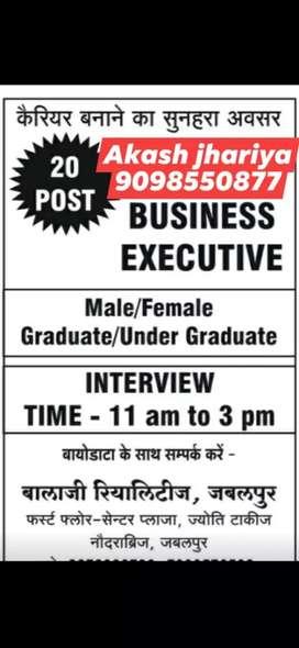 Job for jabalpur