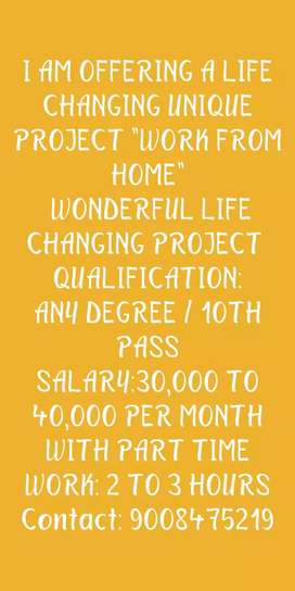 Vacancy for work from home