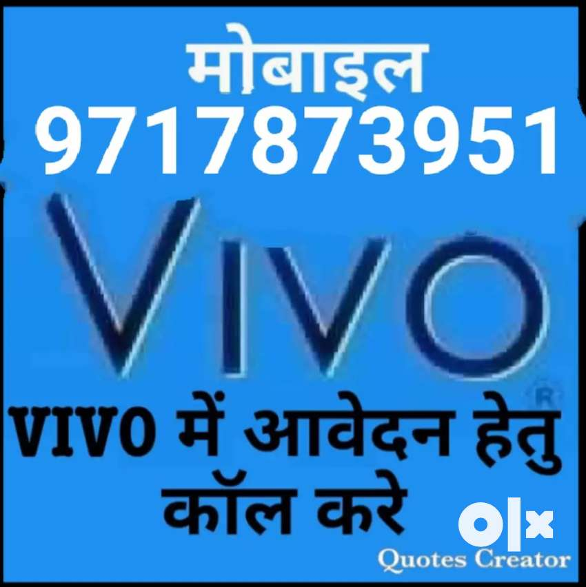 Direct joining without interview in vivo mobile packaging department 0