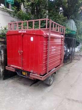 Delivery Van,ATUL