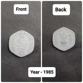 Indian 20 paisa coin