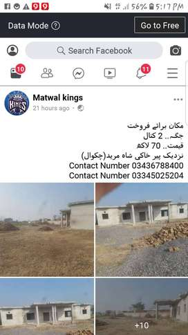 House with property for sale in mureed, chakwal,panjab
