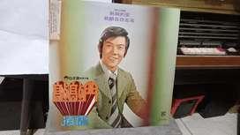 PH vinyl Mandarin