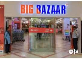 vacancy in Big bazaar full time job store keeper helper superviso